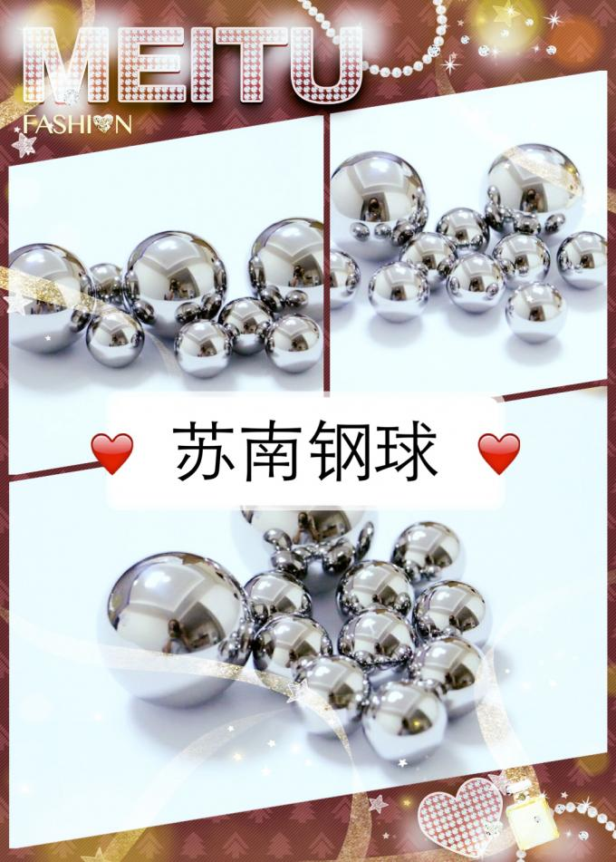 Φ7.9375  5/16'' High Accuracy Chrome Steel Ball Bearing Balls With Long Working Life