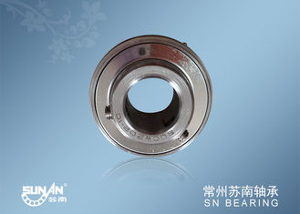 China Doubel Seal Triple Seal Insert Bearings Customized Ball Bearings Non - standard supplier